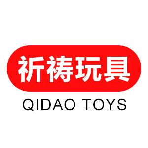 汕头市澄海区祈祷玩具厂