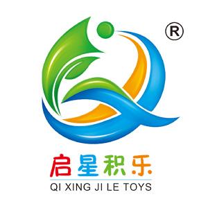 汕头市澄海区启星积乐玩具厂