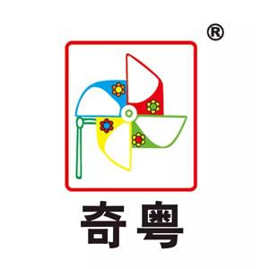 汕头市澄海区奇粤玩具厂