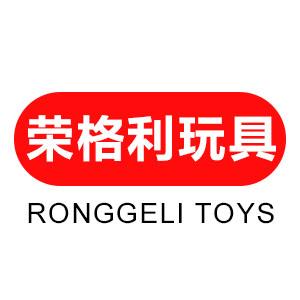 汕头市澄海区荣格利玩具厂