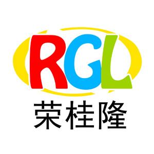 汕头市澄海区荣桂隆玩具