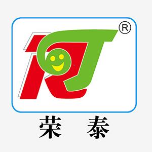汕头市澄海区莲下荣泰工艺厂