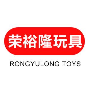 汕头市澄海区荣裕隆玩具厂