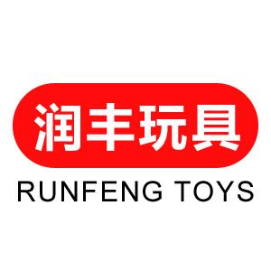汕头市澄海区润丰玩具厂
