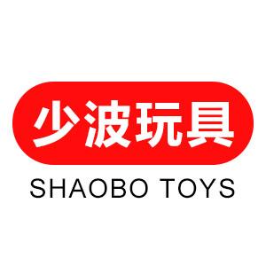 汕头市澄海区少波玩具厂