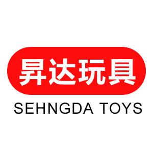 汕头市澄海区昇达玩具厂