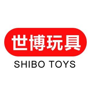 汕头市澄海区世博玩具厂
