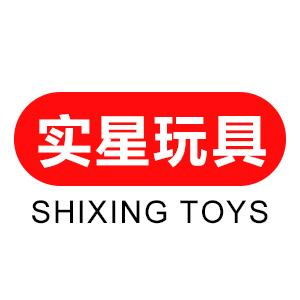 汕头市澄海区实星玩具厂