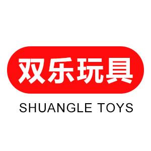 汕头市澄海区双乐玩具厂