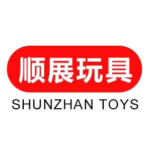 汕头市澄海区顺展玩具厂