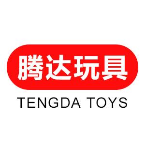 汕头市澄海区腾达玩具厂