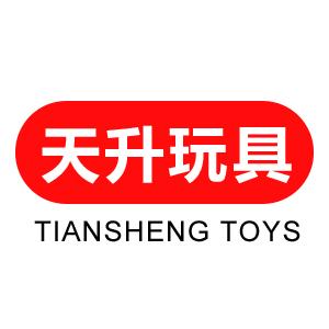 汕头市澄海区天升玩具厂