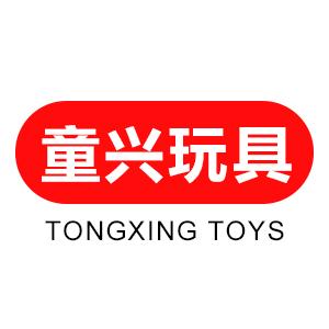 汕头市澄海区童兴玩具厂