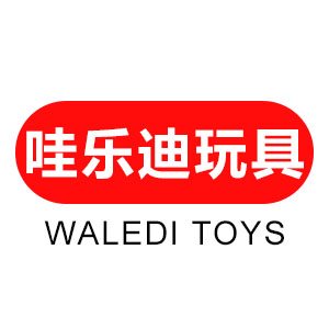 汕头市澄海区哇乐迪玩具厂