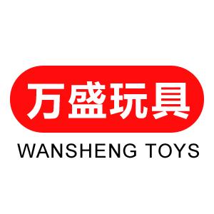 汕头市澄海区万盛玩具厂