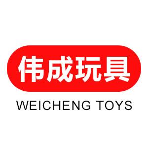 汕头市澄海区伟成玩具厂