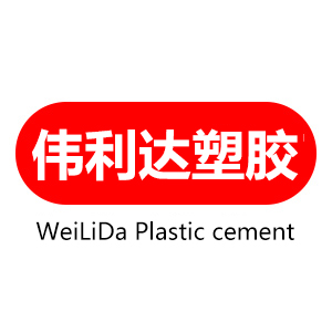 汕头市澄海区伟利达塑胶厂