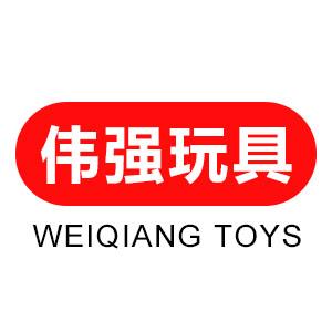 汕头市澄海区伟强玩具厂