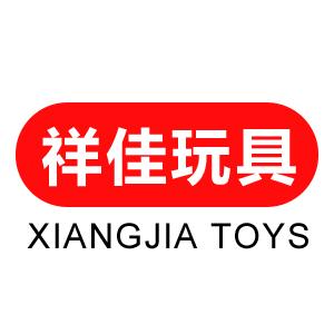 汕头市澄海区祥佳玩具厂