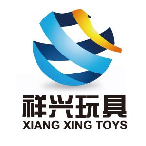 汕头市澄海区祥兴玩具厂