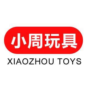 汕头市澄海区小周玩具厂