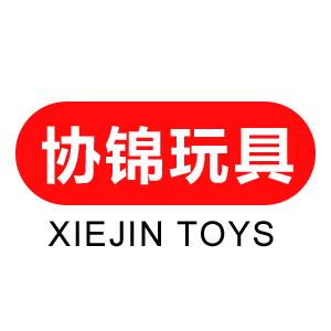 汕头市澄海区协锦玩具厂