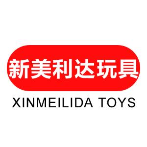 汕头市澄海区新美利达玩具厂