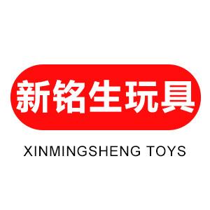 汕头市澄海区新铭生玩具厂