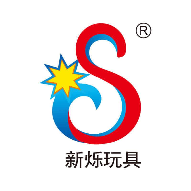 汕头市澄海区新烁玩具厂