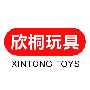 汕头市澄海区欣桐玩具厂