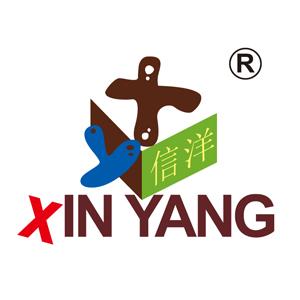 汕头市澄海区信洋玩具厂