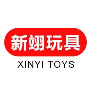 汕头市澄海区新翊玩具厂