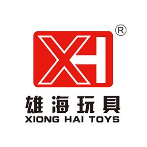 汕头市澄海区雄海玩具厂
