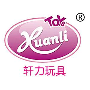汕头市澄海区轩力玩具厂