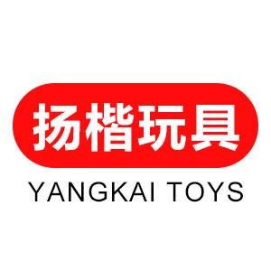 汕头市澄海区扬楷玩具厂