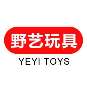 汕头市澄海区野艺玩具厂