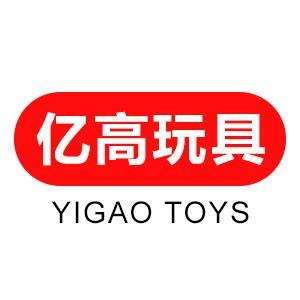 汕头市澄海区亿高玩具厂