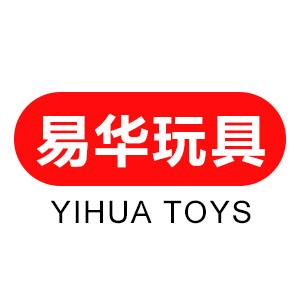 汕头市澄海区易华玩具厂