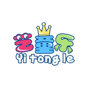 汕头市澄海区艺童乐玩具