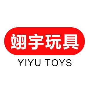 汕头市澄海区翊宇玩具厂