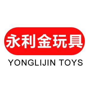 汕头市澄海区永利金玩具厂