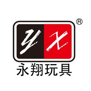 汕头市澄海区永翔玩具厂