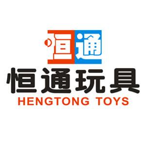 汕头市澄海区远大恒通玩具