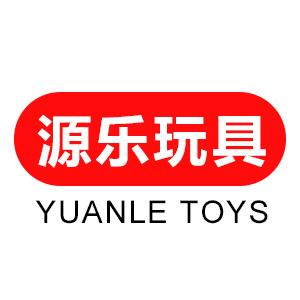 汕头市澄海区源乐玩具厂