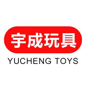 汕头市澄海区宇成玩具厂