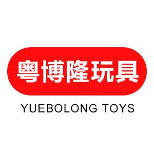 汕头市澄海区粤博隆玩具厂