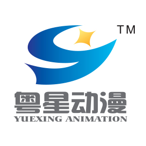 汕头市澄海区粤星动漫文化有限公司