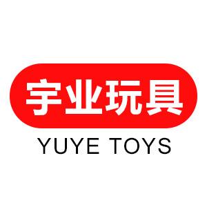 汕头市澄海区宇业玩具厂