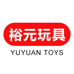 汕头市澄海区裕元玩具厂