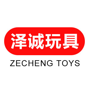 汕头市澄海区泽诚玩具厂